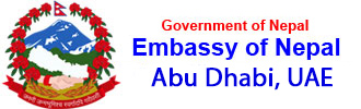 Embassy of Nepal - Abu Dhabi, UAE