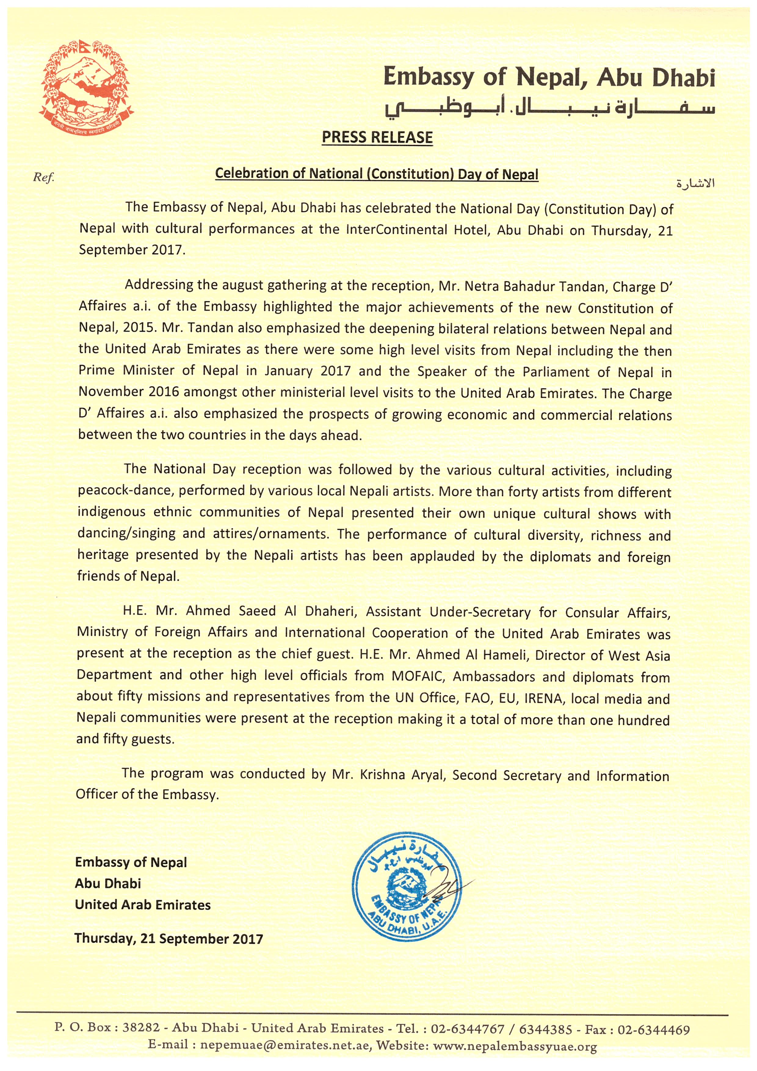 Press Release released by the Embassy after the celebration of